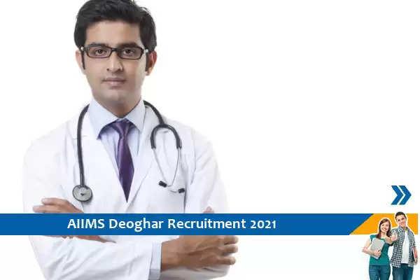 AIIMS Deoghar