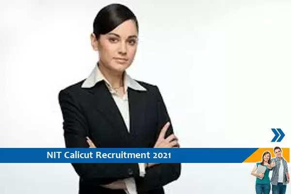 NIT Calicut