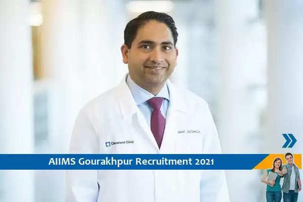 AIIMS Gorakhpur