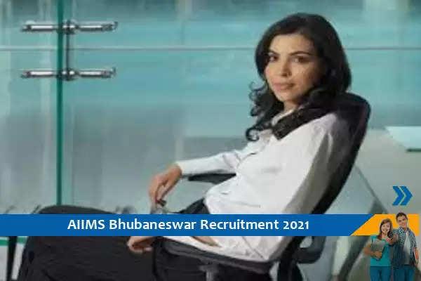 AIIMS Bhubaneswar