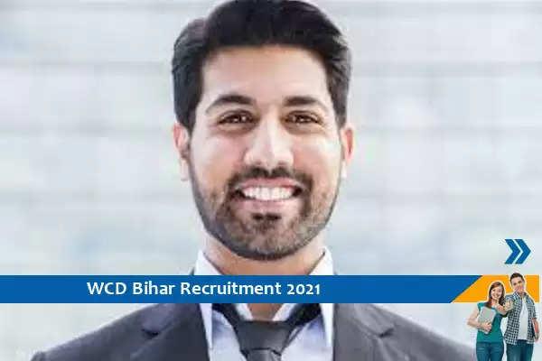 WCD Bihar