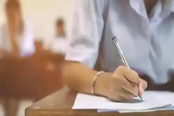 रोजगार समाचार
