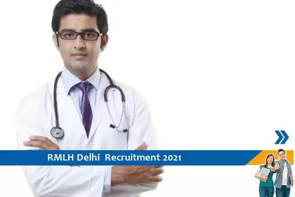 RMLH Delhi