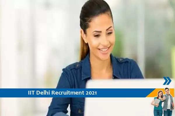 IIT Delhi