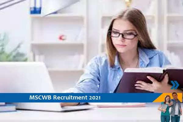 MSCWB