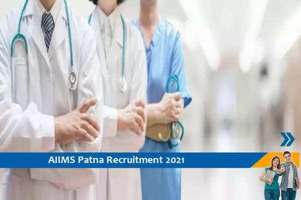 AIIMS PAta